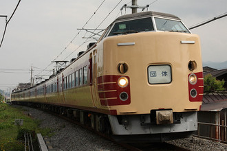 Resize0045
