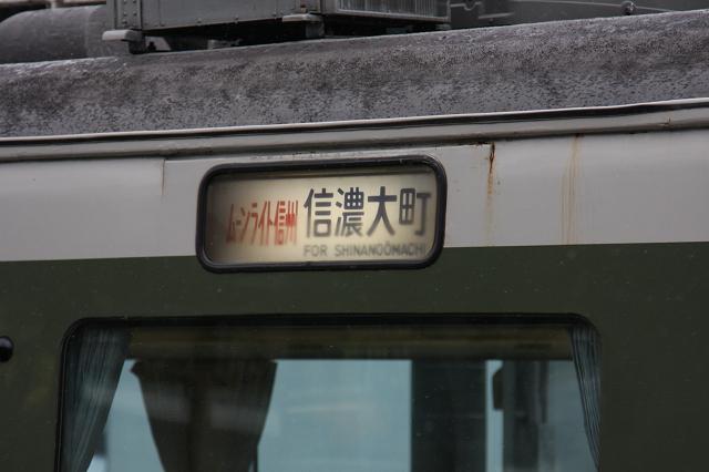 Resize0012