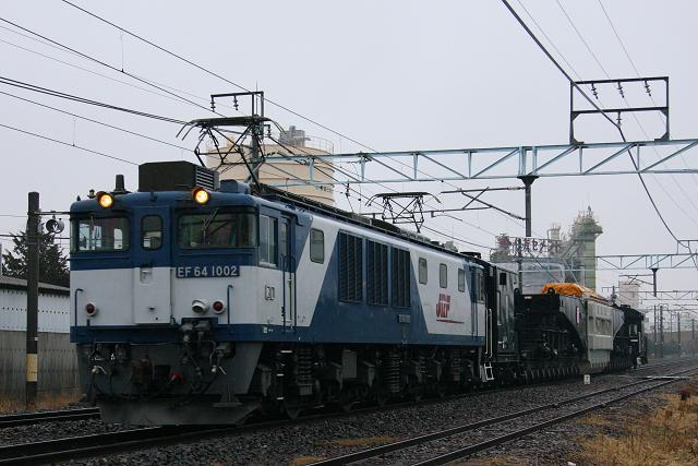 Resize0088